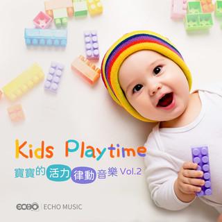 寶寶的活力律動音樂 Vol.2 Kids Playtime Vol.2