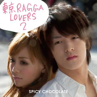 東京 RAGGA LOVERS 2 (Tokyo Ragga Lovers 2)