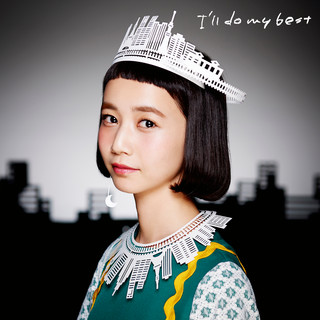 I'll Do My Best - EP