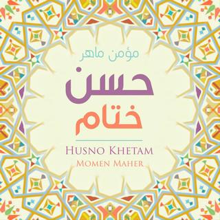 Husn Khetam