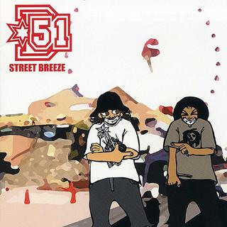 STREET BREEZE