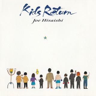 Kids Return (オリジナル・サウンドトラック) (Kids Return (Original Motion Picture Soundtrack))