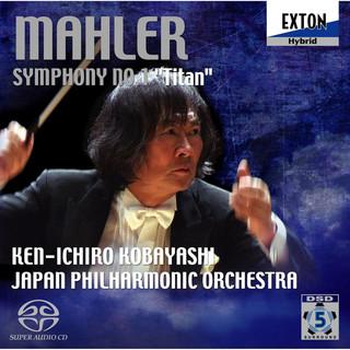 マーラー: 交響曲 第1番「巨人」