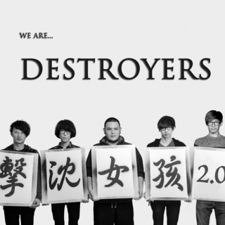 We Are ... Destroyers 2.0
