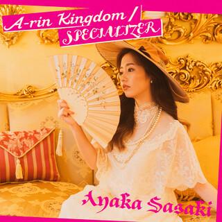 A-rin Kingdom