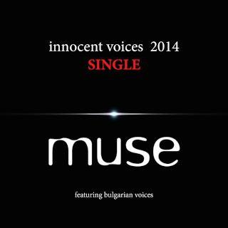 Innocent Voices 2014