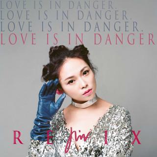戀愛太危險 Remix