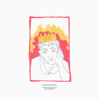 Candy (Mute Choir Remix)