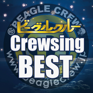 Crewsing BEST