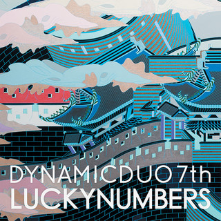 Luckynumbers