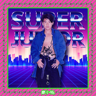 曹小格 / Super Junior