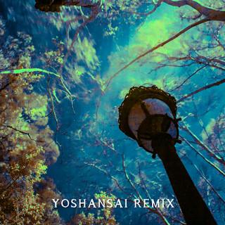 Just Fantasy (YoshanSai Remix)