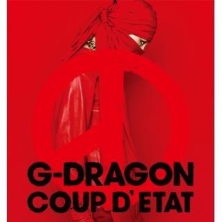 流行革命 (COUP D'ETAT)