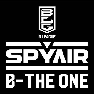 B - The One