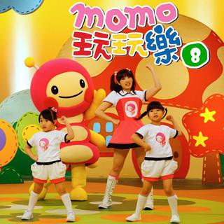 MOMO玩玩樂 8