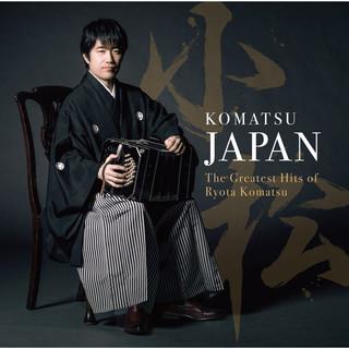 小松ジャパン〜The Greatest Hits Of Ryota Komatsu〜 (Komatsu Japan - The Greatest Hits Of Ryota Komatsu)