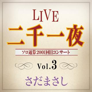 LIVE 二千一夜 Vol.3 (Live Nisen Ichiya Vol. 3)