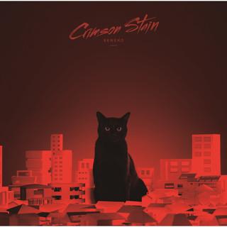 Crimson Stain (クリムゾンステイン)