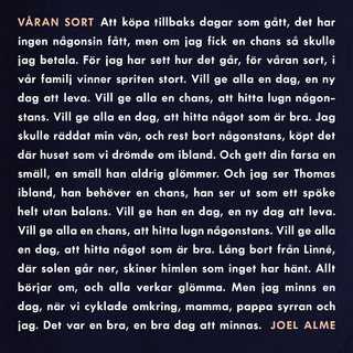 Varan Sort (Single Edit)