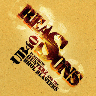 Reasons (Radio Remix)