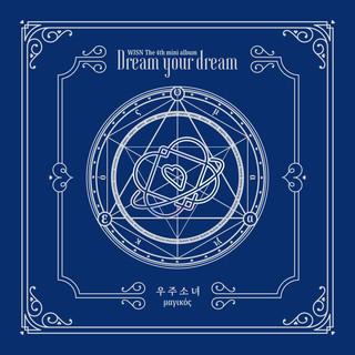 第四張迷你專輯 Dream your dream