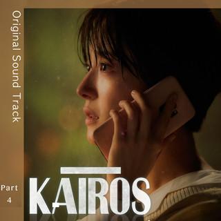 韓劇 KAIROS:化時為機 原聲帶 Part.4 (Kairos (Original Television Soundtrack, Pt. 4))