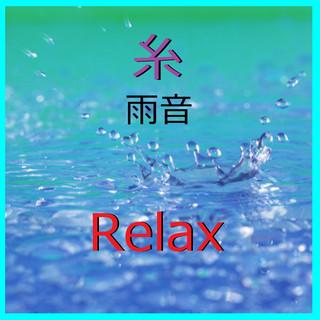 糸 ~雨音と音楽のハーモニー~ (リラックスサウンド)(Instrumental) (Ito -Rain Sound & Music- (Relax Sound) (Instrumental))