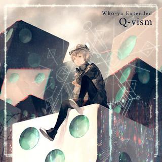 Q - Vism
