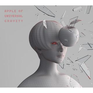 ニュートンの林檎 (Apple Of Universal Gravity)