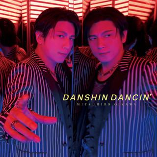 男心 DANCIN\'