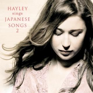 櫻花戀曲2 牽絆 (Hayley Sings Japanese Songs 2)