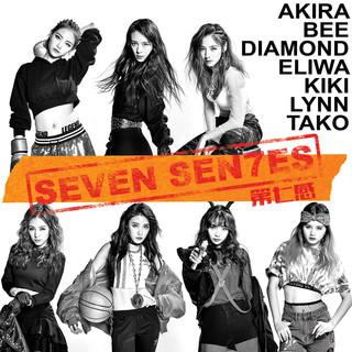 7 Senses