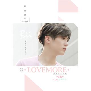 LOVE MORE (搶聽)