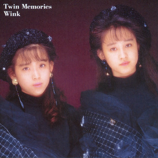 Twin Memories (Original Remastered 2018)