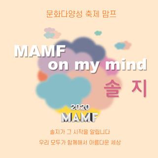 MAMF on my mind