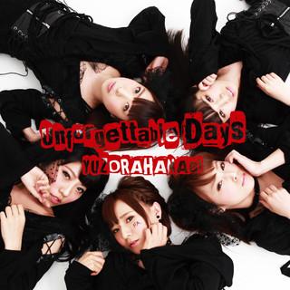 Unforgettable Days / 夕空花火 (Unforgettable Days / Evening Sky Fireworks)