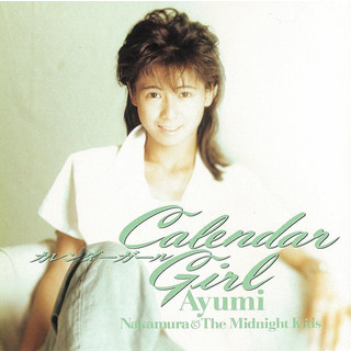 Calendar Girl (35th Anniversary 2019 Remastered)