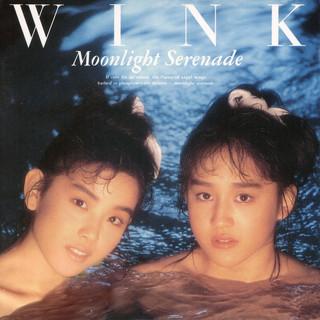 Moonlight Serenade (Original Remastered 2018)