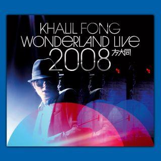 Khalil Fong (Wonderland Live 2008)