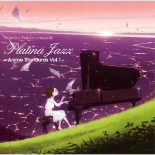 白金爵士配樂典藏 (Platina Jazz - Anime Standards Vol. 1)