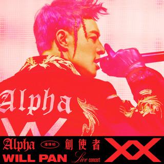 創使者世界巡迴演唱會 Live (Alpha World Tour Live)
