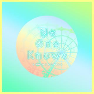 No One Knows (電視劇南方有喬木插曲)