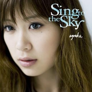 歌向天際 (Sing to the Sky)
