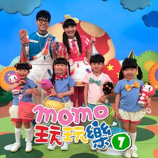 MOMO玩玩樂 7