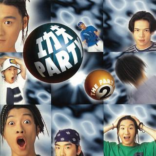 功夫 PARTY (二)