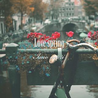 愛之春 1