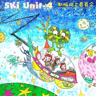 SKi Unit-4