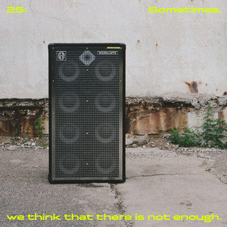 25: Sometimes, we think that there is not enough.