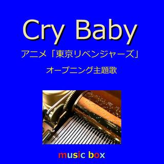 Cry Baby ~アニメ「東京リベンジャーズ」オープニング主題歌~(オルゴール) (Cry Baby (Music Box))