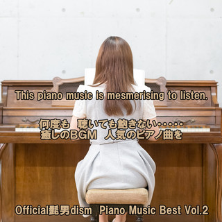 angel piano  Official髭男dism  Piano Music Best Vol.2 (Angel Piano Official Higedan Dism Piano Music Best Vol. 2)